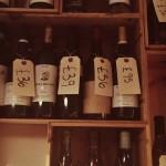 #78: Wine tasting
