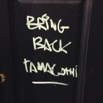 #89: Graffiti