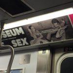 Subway Ad