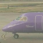 #211 – Not My Flight